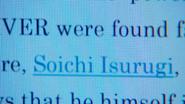 Soichi Spelling