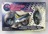 3626 Masked Rider & Combat Chopper Set