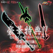 Yomotsu Heguri Arms Change weapons