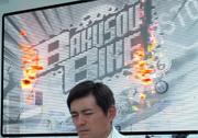 Bakusou Bike Proto Screen
