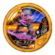 Gb-disc22-074