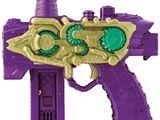 Паровая Пушка Небулы