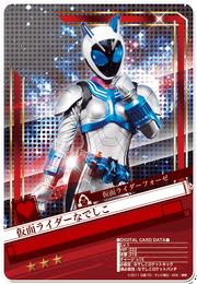 Card l 02681