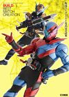 Kamen Rider Build Official Perfect Book