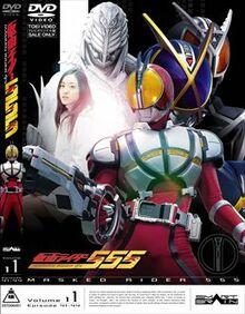 Kamen Rider Faiz Volume 11