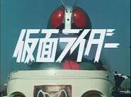 Kamen Rider Opening 4