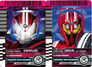 All Drive Rider Cards