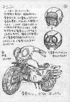 RyuMotorcycle