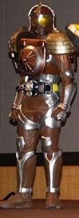 Kamen Rider Griton
