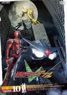 Kamen Rider W Vol 10