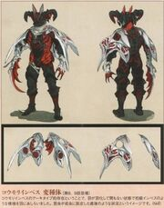 Komori Inves Mutant concept art