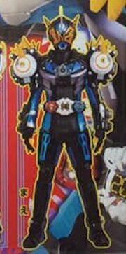 Kamen Rider Bibiru Geiz