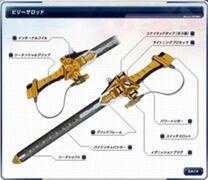 250px-Fourze's Weapon 01