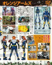 仮面ライダー鎧武 超全集-23