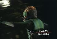 Hae-Otoko spelling