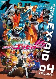 Kamen Rider Ex-Aid Vol 4