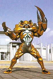 Ryuki-cb-volcancer