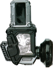 KREA-Gashat Gear Dual Another Knock Out Fighter