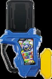 KREA-Gashat Gear Dual Perfect Puzzle (Single)