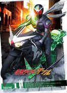 Kamen Rider W Volume 1