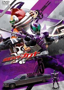 Kamen Rider Kabuto Vol 5