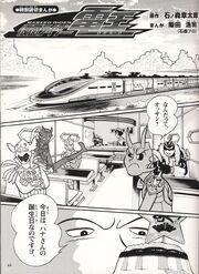 Den-O Tokubetsu Yomikiri Manga