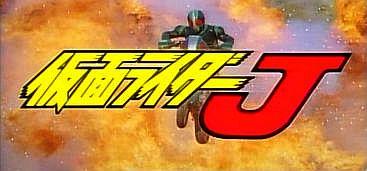 Kamen Rider J Title