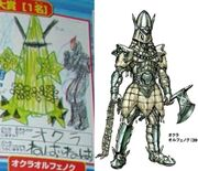 Okra First Design