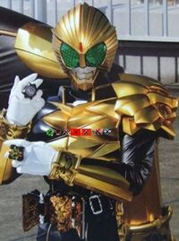 220px-Kamen Rider Beast Lion Style