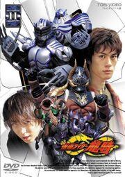 Ryuki DVD Vol 11