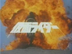 250px-Skyrider title card