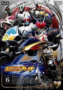 Kamen Rider Blade Volume 6