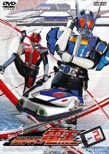 Kamen Rider Den-O Volume 2