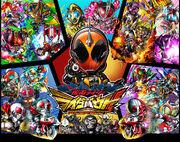 Kamen Rider Riderbout