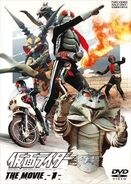 Kamen Rider The Movie Vol 1