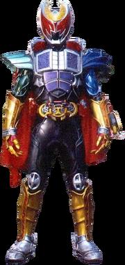 DoGaBaKi Emperor Form