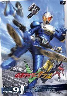 Kamen Rider W Vol 9