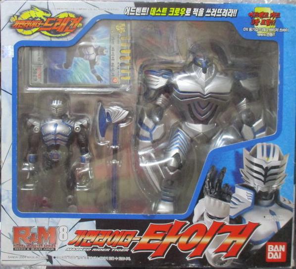 FROM JAPAN R /& M Kamen Rider Ryuki Bandai