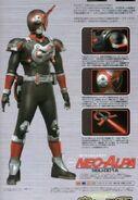 Kamen Rider Neo-Alpha
