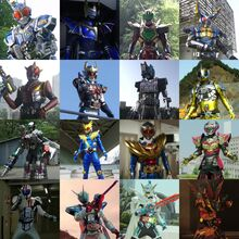 Secondary Rider Final Forms - 2018 v2