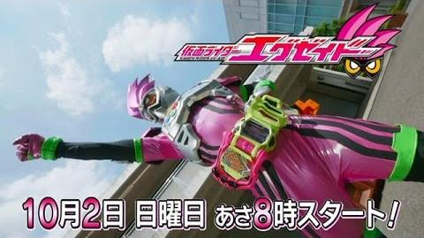 Kamen Rider Ex-Aid Official Trailer