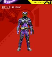 Kamen Rider Horobi spelling