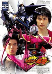 Ryuki DVD Vol 4