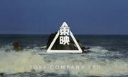 Toei Company Logo
