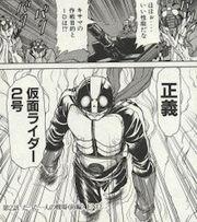 Kamen Rider 2, Justice!