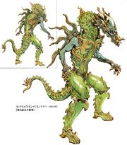 Seiryu Inves concept art