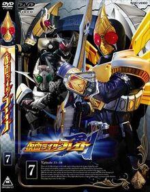Kamen Rider Blade Volume 7