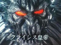 Blackrx-vi-grandlordcrisis