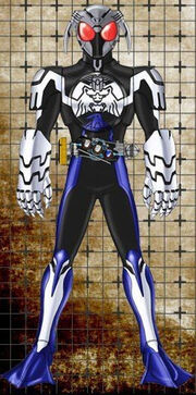 KRO-Seishirogin Combo