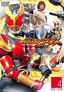 Agito DVD Vol 4